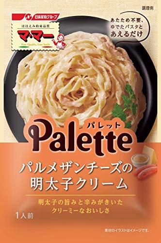 マ・マー Palette パルメザンチーズの明太子クリーム(あえるだけパスタソース)60g ×8袋