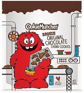 【クッキータイム 公式】割れクッキー オリジナル チョコレートチャンク クッキー(500g X 1袋) 大容量、大人気、おいしい クッキー、かわいい、しっとり、おしゃれ、バタークッキー、チョコレート、お土産にぴったり、キャラクター お菓子、海外...
