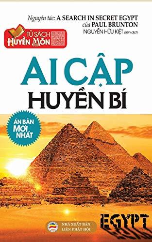 Ai Cap huyen bi: Ban in nam 2017: B¿n in nam 2017