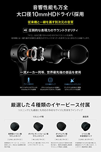 【12時間連続AAC&aptX上位コーデック対応】5つの音色切り替え可能~高音質Bluetoothイヤホン(JPRiDE)412大口径10mmHDドライバ搭載iPhone対応着信バイブレーション付ネックバンド-IPX4防水CVC6.0マイク内蔵ハンズフリー通話技適認証済(AACAPT-Xコーデック対応黒)