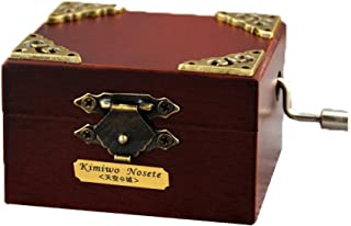 YouTang(TM) Mini Size Retro Wooden 18-note Hand-crank Musical Box,Musical Toys,Tune:You are My Sunshine