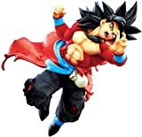 Banpresto BP39851 - Son Goku 75530009839 Multicolor, tamaño estándar