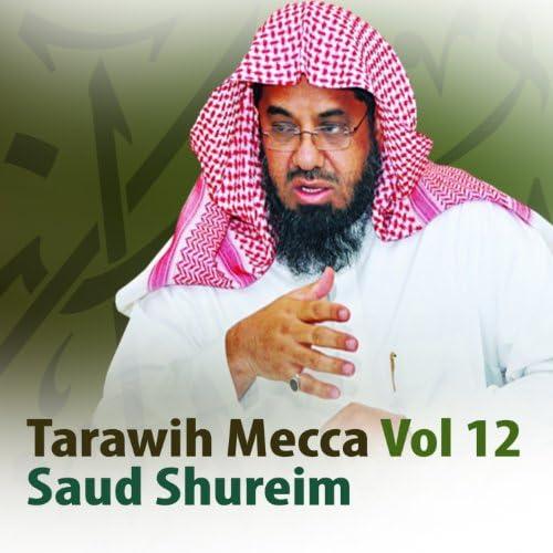 Saud Shureim