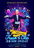 Jean Paul Gaultier: Freak and Chic – Koreanisch Film