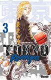 Tokyo Revengers - Tome 03
