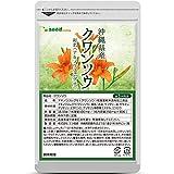 シードコムス seedcoms 沖縄県産 クワンソウ ビタミンC アキノワスレナグサ ぐっすり、すやすやリラックスをお手伝い 約3ヶ月分 90粒