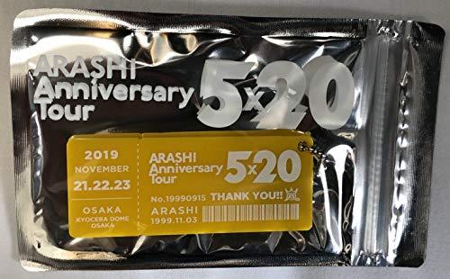 嵐 ARASHI LIVE TOUR 2018-2019 5×20 Anniversary Tour 会場限定 アクリルプレート第3弾 京セラドーム 大阪...