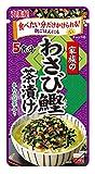 丸美屋食品工業 家族のわさび鰹茶漬け 31g ×10袋