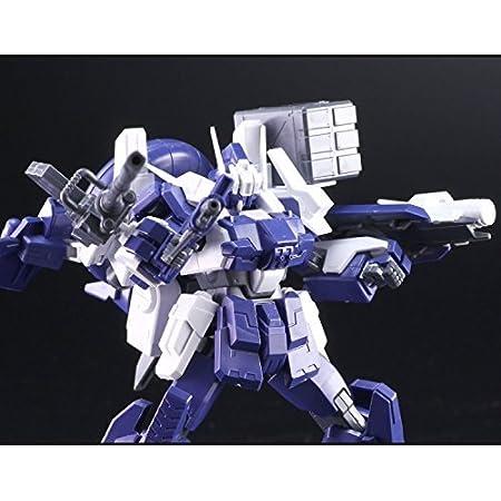 HGBF 1/144 Ez-SR-MAXIMA プラモデル (プロショップ限定)