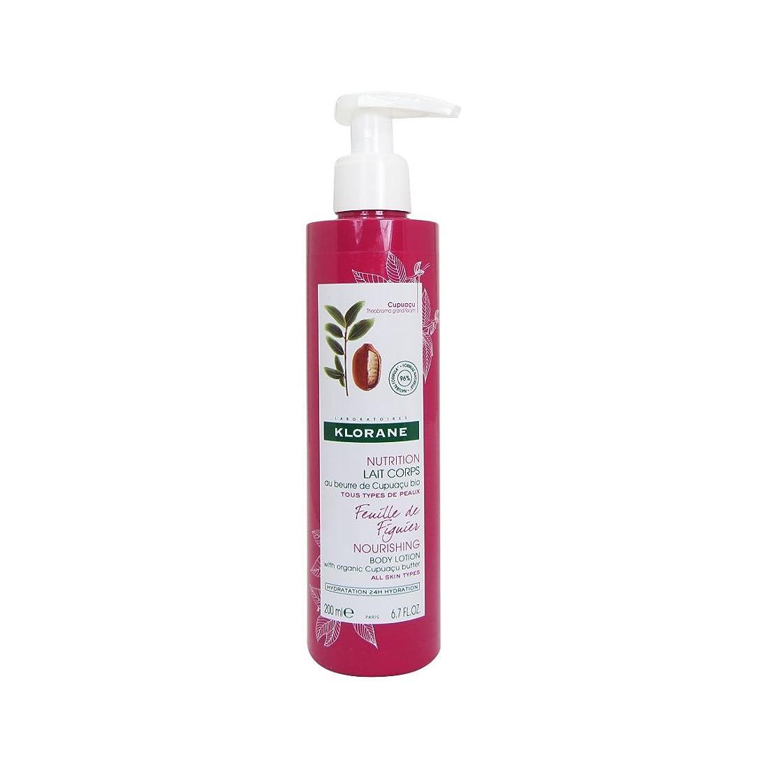 行方不明くすぐったいスクレーパーKlorane Nutrition Body Milk Fig Leaf 200ml [並行輸入品]