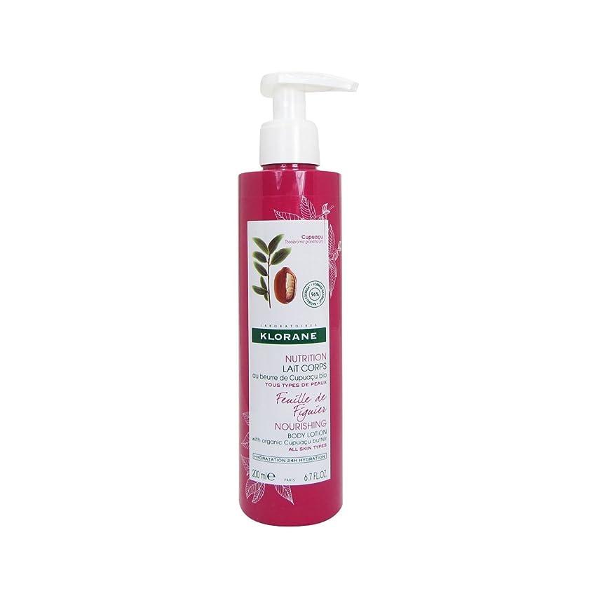 支援する硫黄満員Klorane Nutrition Body Milk Fig Leaf 200ml [並行輸入品]