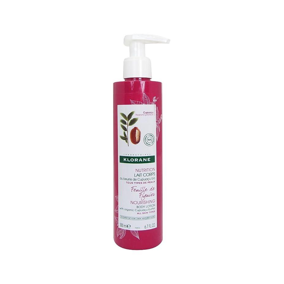 鮫ローン債権者Klorane Nutrition Body Milk Fig Leaf 200ml [並行輸入品]