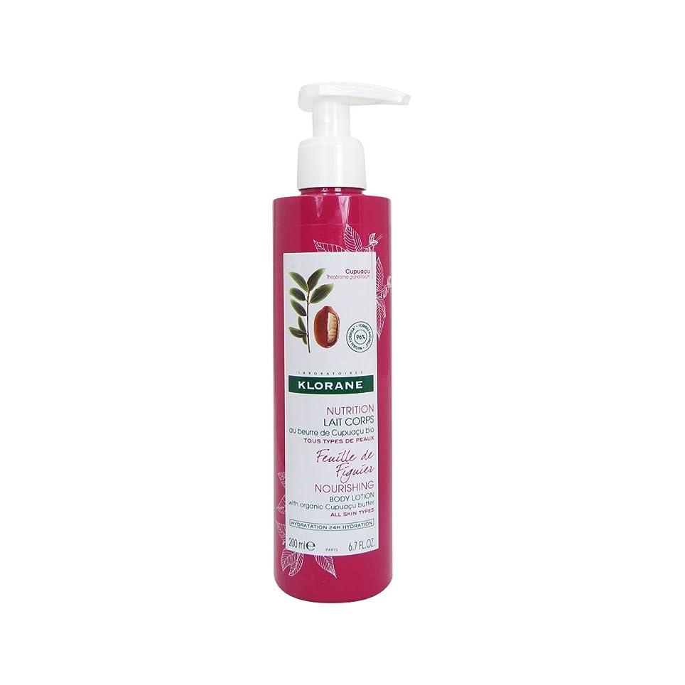 晩ごはん提供する請負業者Klorane Nutrition Body Milk Fig Leaf 200ml [並行輸入品]