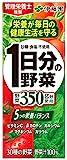 1日分の野菜 (紙パック) 200ml×24本