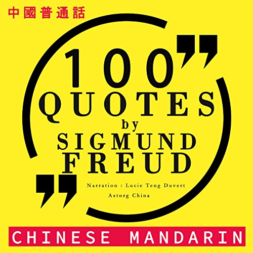 Couverture de 100 quotes by Sigmund Freud in Chinese Mandarin