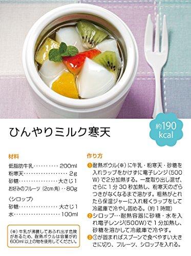 スケーター保温保冷スープジャー300mlレトロフレンチブラックLJFC3