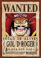 ジグソーパズル ワンピース 手配書『ゴール・D・ロジャー』 208ピース (208-076)