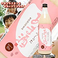 米麹あまざけ 甘酒 900ml ノンアルコール 霧氷酒造