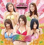 爆乳戦隊パイレンジャー(DVD付)
