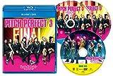 ピッチ・パーフェクト ラストステージ ブルーレイ&DVDセット(ボーナスDVD付) [Blu-ray] image