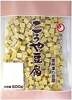 鶴羽二重高野豆腐1/20サイコロカット 500g
