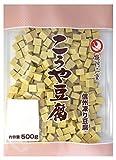 鶴羽二重 こうや豆腐 1/20 サイコロカット 500g