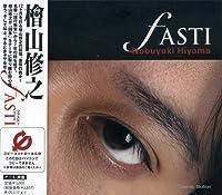 fasti         (CCCD)