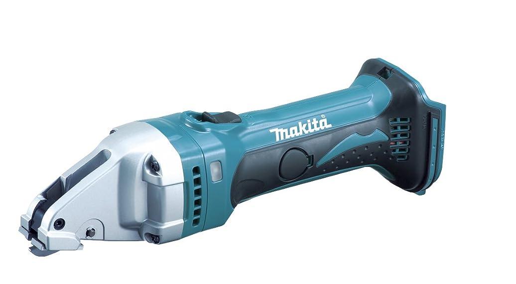 暴徒契約バケツマキタ(Makita) 充電式ストレートシャー 14.4V 1.6mm バッテリ?充電器?ケース別売 JS160DZ