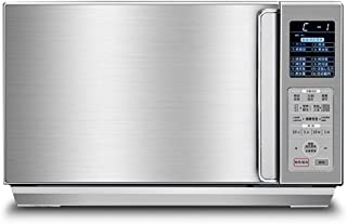 JINRU Horno De Microondas De 25L, Microondas Actualizado con Función Descongelar, Temporizador, Diseño Elegante, Fácil De Limpiar