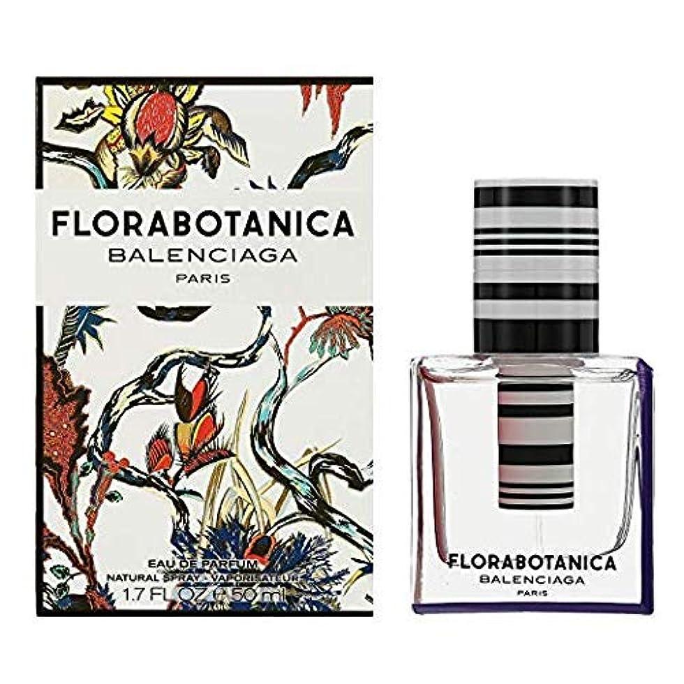 東ティモール紫のスーツケース100% Authentic Balenciaga Florabotanica Eau de Perfume 50ml Made in France + 2 Niche Perfume Samples Free?/ 100%本物のバレンシアガ植物相オード香水50ml フランス製 + 2ニッチ香水サンプル無料