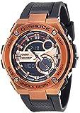 Casio De los hombres Watch G-SHOCK G-STEEL Reloj GST-210B-4A