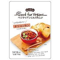 くらこん Good for Vegans(グッドフォービーガンズ) チリコンカン 150g×12袋入×(2ケース)