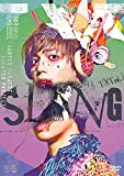 TXT vol.1「SLANG」[DSTD-20258][DVD]