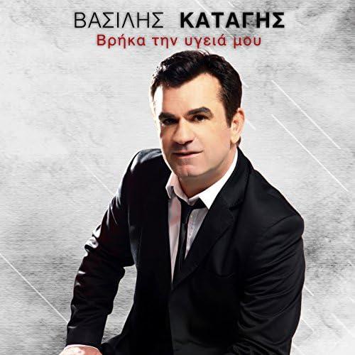 Vassilis Katagis