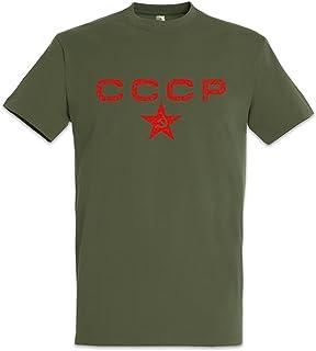 Urban Backwoods Red CCCP Star Camiseta De Hombre T-Shirt
