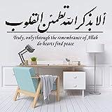 Tianpengyuanshuai Pegatinas de Pared islámicas Citas Inspiradoras Alá Corán musulmán árabe Vinilo calcomanía Oficina Aula decoración del hogar-86x35cm