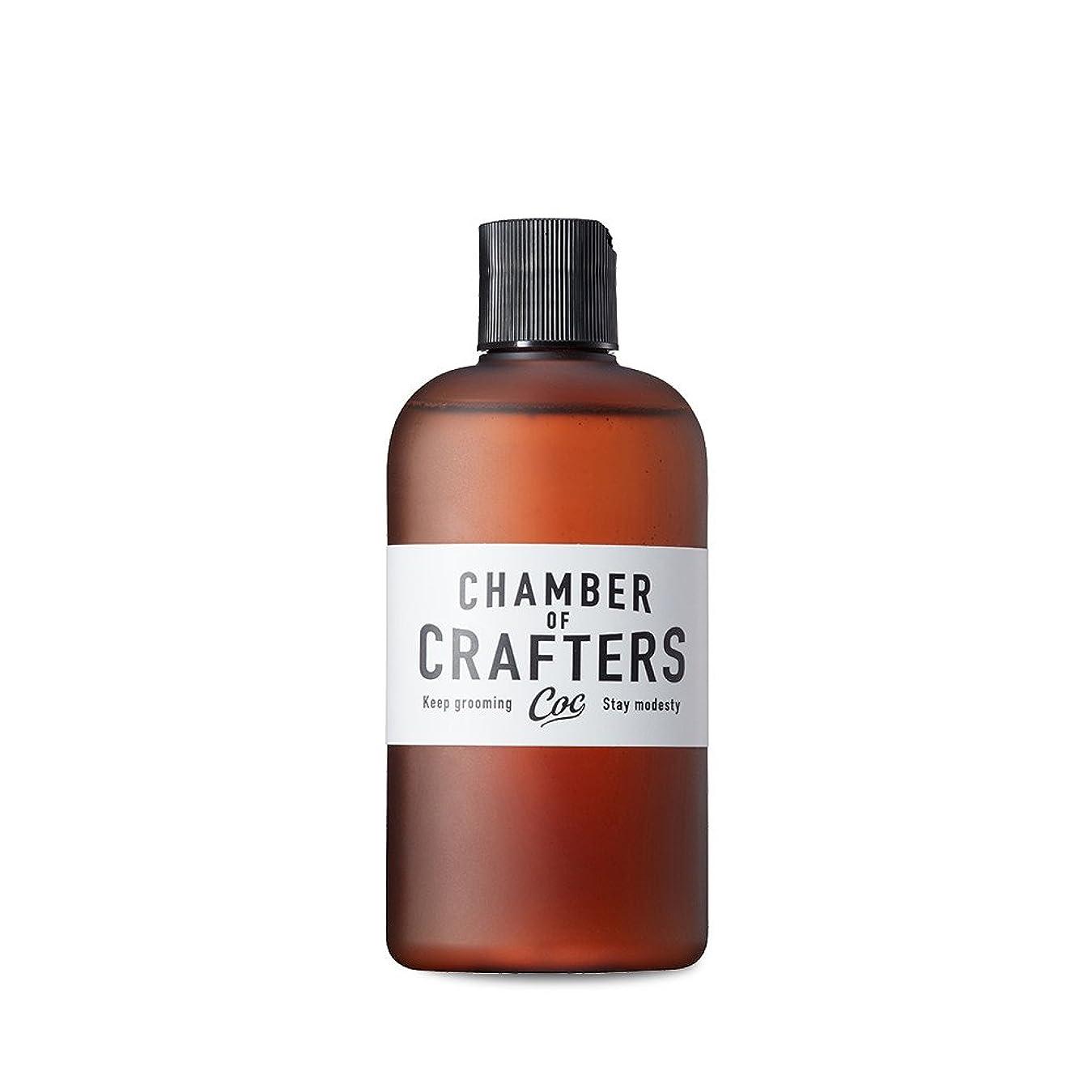 残酷ポルトガル語脚本CHAMBER OF CRAFTERS チェンバーオブクラフターズ スキンローション 化粧水 180mL
