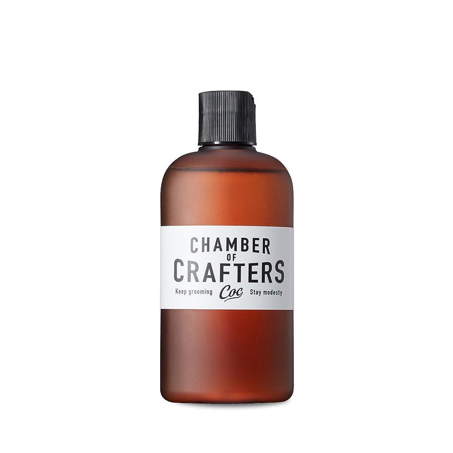 とげのある時計回り不運CHAMBER OF CRAFTERS チェンバーオブクラフターズ スキンローション 化粧水 180mL