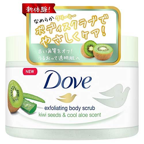 Dove(ダヴ) クリーミーボディスクラブ キウイ&アロエ 225mL