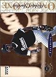 1995 Upper Deck Minors Michael Jordan One On One #2 Michael Jordan Fielding Baseball Trading Card