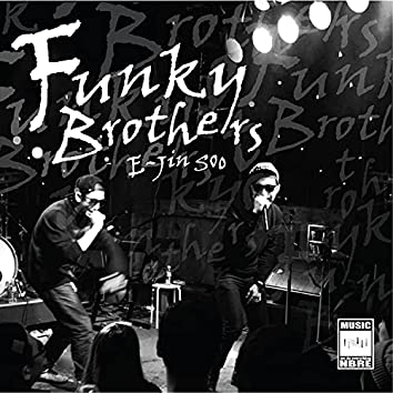 Funky Brothers