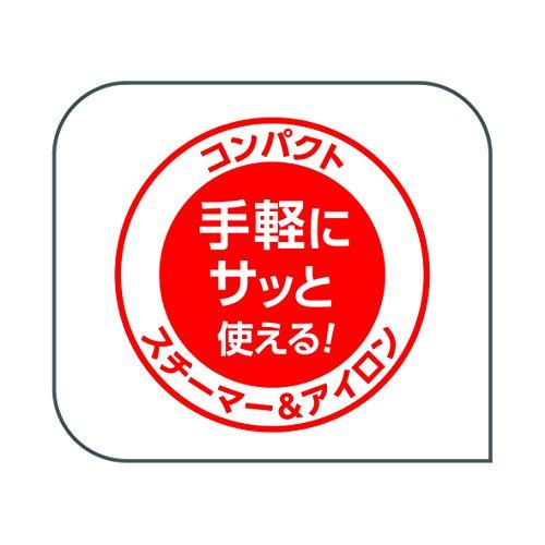 ティファール衣類スチーマー2in1スチームアンドプレス8630DV8630J1