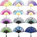 Chuangdi 12 Piezas de Mano Abanicos de Seda de bambú abanicos Flor Impresos abanicos de Mano Plegado abanicos de Baile para Regalo de Boda favores de la Fiesta (Patrón de Flor de Cerezo)