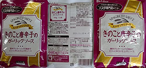 ハウス きのこと唐辛子のガーリックソース 145g×60P パスタソース 業務用