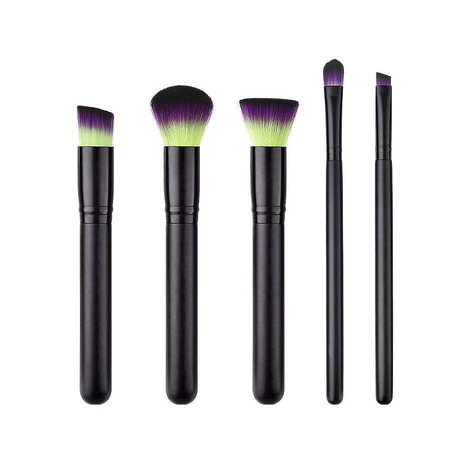erDouckan Makeup Brushes Makeup Brush & 5Pcs/Set Professional Foundation Powder Face Makeup Brushes Women Beauty Tools Set Professional Make Up Brushes Yellow + Purple