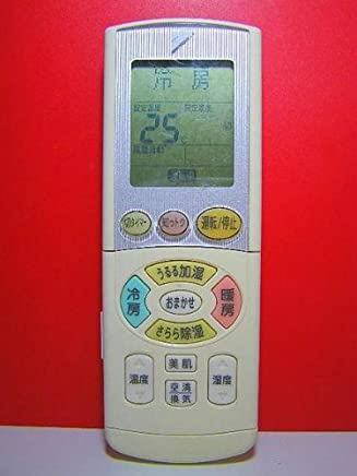 ダイキン エアコンリモコン ARC444A8