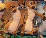 Disney's the Lion King Plush Timon 15