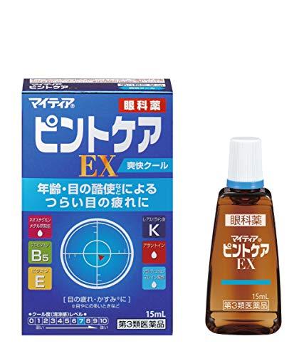 【第3類医薬品】マイティアピントケアEX15mL