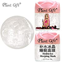 PLANT GFIT HYDRA-ICE SLEEPING MASK Skin Care Acne Face Facial Mask Hyaluronic Acid Moisturizer Whitening 20G*2pcs