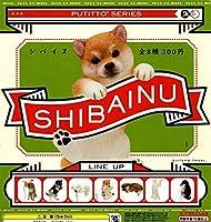 PUTITTO SHIBAINU 3種+1送料120円~【ラスト】柴犬しばいぬシバイヌ